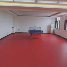 乒乓球場PVC地膠施工-深圳室內地面施工-環保材質-施工