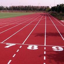 學校塑膠跑道建設-運動場地施工-深圳寶安塑膠跑道-經久耐用-深圳市健宇體育-施工