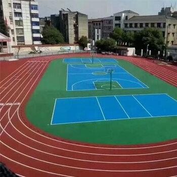 深圳學校操場建設-運動球場跑道施工-塑膠跑道施工-長期