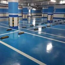 環氧地坪施工-停車場建設工程-環氧地坪自流平漆刷-經久耐用