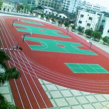 深圳塑膠跑道施工-足球場施工-學校操場跑道建設工程-環保材質-值得信賴