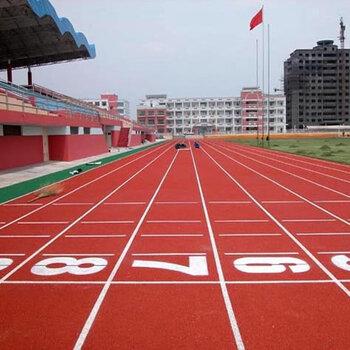 深圳寶安塑膠跑道施工-學校球場施工-足球場塑膠跑道建設工程