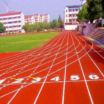 塑膠跑道施工-學校足球場施工-運動操場地面建設工程-健宇體育