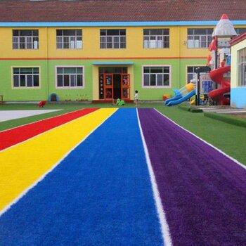幼兒園彩虹跑道-人造草坪施工-深圳幼兒園草坪鋪設-環保美觀