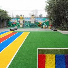 深圳幼兒園草坪施工-幼兒園專用草坪-彩虹跑道鋪設
