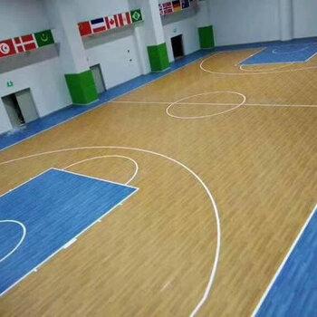 球場PVC地板施工-深圳室內運動地板-PVC地膠鋪設-施工