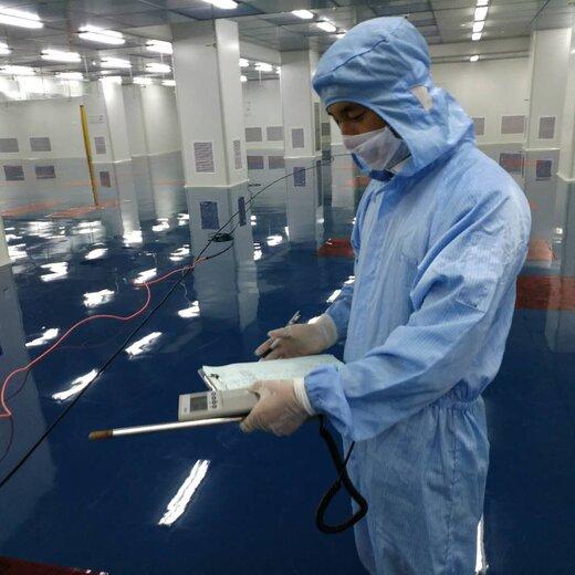 江蘇凈化廠房第三方NEBB測試認證驗收公司