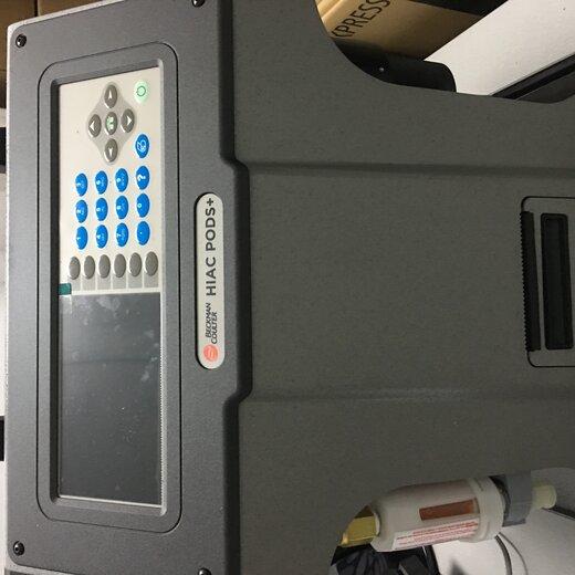 液壓油顆粒測試儀貝克曼HIACPODS要求,油品顆粒度分析儀