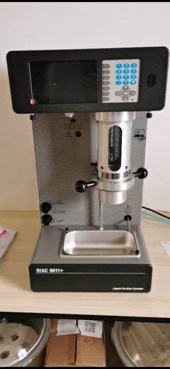 貝克曼HIAC8011油品顆粒測試儀,油品等級檢測儀油品顆粒度儀標準