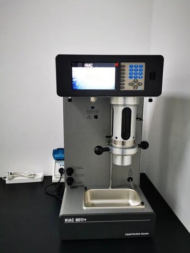 油品等級分析儀貝克曼HIAC8011配置,貝克曼HIAC8011油顆粒測試儀