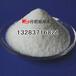 厦门纺织印染厂的废水处理絮凝剂沉淀剂PAM聚丙烯酰胺出售