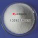 福建南平染色加工业废水脱水用阴离子聚丙烯酰胺出售