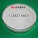 福建三明白色喷雾聚合氯化铝饮用水净化混凝聚合氯化铝工业级