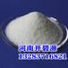 淮北食品發酵行業專用陰離子聚丙烯酰胺APAM供應價格