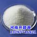淮北飲料費水處理專用陰離子聚丙烯酰胺1200萬分子量絮凝劑