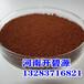 長春廠家出售紅褐色固體聚合氯化鋁鐵PAFC沉淀劑