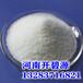 菏澤染色加工廢水處理用陰離子聚丙烯酰胺APAM各種型號批量出售