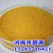 株洲高純噴霧聚合氯化鋁30含量PAC混凝劑價格合理