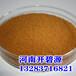 西安煤礦沖刷廢水處理用黃色聚合氯化鋁30含量混凝劑