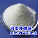 莆田市长期出售阴离子聚丙烯酰胺絮凝剂APAM工业污水处理