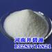 西安生活污水處理專用藥劑陰離子聚丙烯酰胺絮凝劑供應商