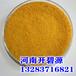 滁州市廠家銷售凈水材料水處理專用混凝劑PAC聚合氯化鋁