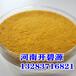 秦皇島工業循環用水處理用PAC混凝劑聚合氯化鋁各種含量市場價格