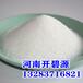 福州出售白色颗粒聚丙烯酰胺絮凝剂生活污水净化处理用
