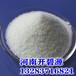 鎮江市鈦白粉工藝提純采用陽離子聚丙烯酰胺20-60離子度出售