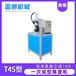 方管切45度角度机液压90度角折角不锈钢管切角机液压折角机厂家