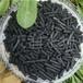 上海柱狀活性炭作用