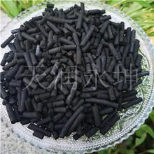 江苏木质柱状活性炭价格图片