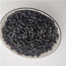 广东1.5mm柱状活性炭价格行情图片