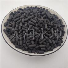 宁夏木质柱状活性炭用途图片