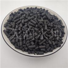 山东4mm柱状活性炭价格趋势图片