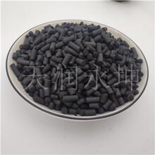 浙江1.5mm柱状活性炭生产厂家图片