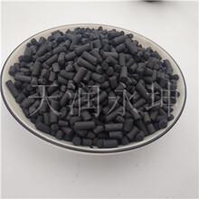 陕西煤质柱状活性炭厂家图片