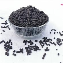 江西煤质柱状活性炭价格行情图片