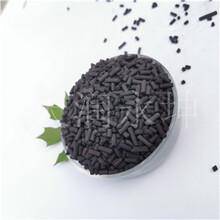 辽宁煤质柱状活性炭作用图片
