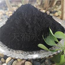广西粉状活性炭批发价格图片