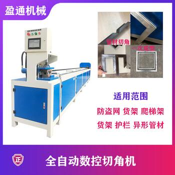 盈通机械生产液压:冲弧机冲孔机切角机折弯机冲断机