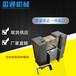 盈通機械槽鋼沖斷模具大型沖斷模沖壓模具廠家