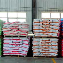 资讯:锡林郭勒盟风电安装专用灌浆料诚信厂商图片