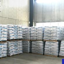 快訊:興安盟800號水泥生產廠家圖片