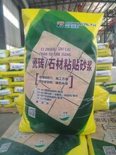 推荐:鹤岗瓷砖粘结剂流动度强图片