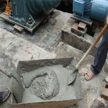 沈陽混凝土修補砂漿生產廠家圖片