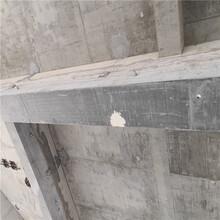 牡丹江地面修補材料眾鑫生產廠家圖片