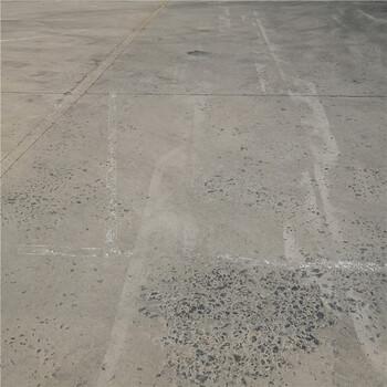 巴彦倬尔水泥地面快速修补砂浆流动度强