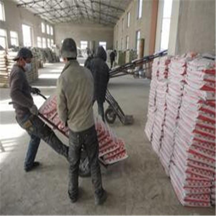 海拉爾地面修補材料眾鑫生產廠家