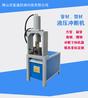 能自动液压冲断机方管角铁切断器不锈钢护栏高速冲床